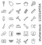 thin line vector icon set  ... | Shutterstock .eps vector #1133169554