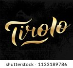 hand drawn gold lettering text... | Shutterstock .eps vector #1133189786