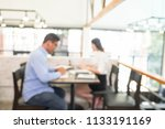 blur two employee with man and... | Shutterstock . vector #1133191169