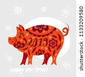 2019 happy new year greeting... | Shutterstock .eps vector #1133209580