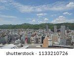 kobe city hyogo prefecture ... | Shutterstock . vector #1133210726