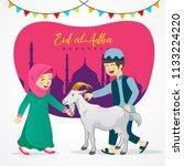 eid al adha greeting card. cute ... | Shutterstock .eps vector #1133224220