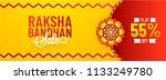 flat 55  off offer for raksha... | Shutterstock .eps vector #1133249780