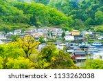 image of modern house in japan... | Shutterstock . vector #1133262038
