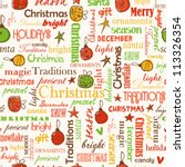Seamless Christmas pattern with gift boxes and decorations - stock vector