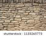 part of a stone fence  | Shutterstock . vector #1133265773