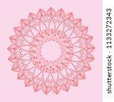 indian mandale emblem | Shutterstock .eps vector #1133272343