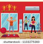 people in the gym | Shutterstock .eps vector #1133275283