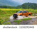 puluong  vietnam   june 8  2018 ... | Shutterstock . vector #1133292443