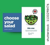 salad menu app design | Shutterstock .eps vector #1133298476