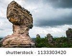 Stone Shapes Strange. Pa Hin...
