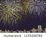 simple gold and silver... | Shutterstock .eps vector #1133338784