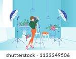 photo studio interior   Shutterstock .eps vector #1133349506