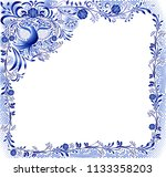 blue pattern with a bird and... | Shutterstock .eps vector #1133358203