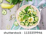 breakfast in the summer garden. ... | Shutterstock . vector #1133359946