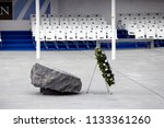 a monument in nato offices... | Shutterstock . vector #1133361260