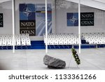 a monument in nato offices... | Shutterstock . vector #1133361266
