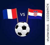 france vs croatia flags ... | Shutterstock .eps vector #1133369474