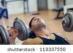 gym training workout | Shutterstock . vector #113337550