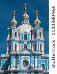 smolny cathedral  part of the... | Shutterstock . vector #1133380466