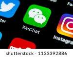 sankt petersburg  russia  july... | Shutterstock . vector #1133392886