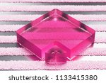 pink sticky note glass icon on...