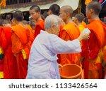 luang prabang  lao   april 15 ... | Shutterstock . vector #1133426564