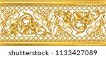 seamless golden ornamental... | Shutterstock .eps vector #1133427089