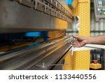 the operator bending steel... | Shutterstock . vector #1133440556