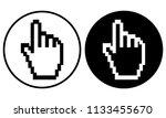 pixel hand cursor icon. vector... | Shutterstock .eps vector #1133455670