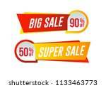 sale banner template design | Shutterstock .eps vector #1133463773