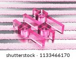 pink sliders glass icon on...