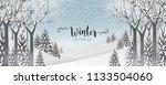 merry christmas greetings card... | Shutterstock .eps vector #1133504060