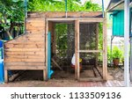house of chicken organic grow... | Shutterstock . vector #1133509136