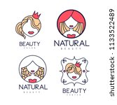 vector set of abstract logos...   Shutterstock .eps vector #1133522489