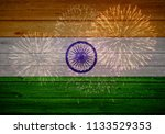 indian flag painted on wooden...   Shutterstock . vector #1133529353