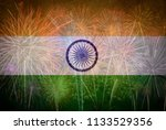 indian flag painted on cemented ...   Shutterstock . vector #1133529356