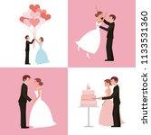 wedding card bride and groom set   Shutterstock .eps vector #1133531360