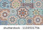 Stock vector vector patchwork quilt pattern vintage decorative collage hand drawn background indian arabic 1133531756