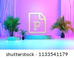 isolated gold icon with plants... | Shutterstock . vector #1133541179
