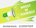 word writing text invest in... | Shutterstock . vector #1133547059