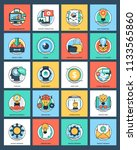 project management flat icons   | Shutterstock .eps vector #1133565860