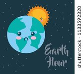 earth hour cartoon | Shutterstock .eps vector #1133592320