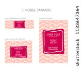 three banners for mobile phone. ... | Shutterstock .eps vector #1133647364