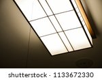 dimmable japanese ceiling... | Shutterstock . vector #1133672330