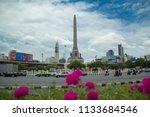 bangkok thailand july 06 2018   ... | Shutterstock . vector #1133684546