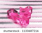 pink upload glass icon on...   Shutterstock . vector #1133687216