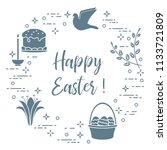 easter symbols. easter cake ... | Shutterstock .eps vector #1133721809