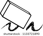 erasing graphite mark with a... | Shutterstock .eps vector #1133721890