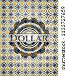 dollar arabic style badge.... | Shutterstock .eps vector #1133727659